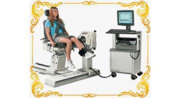Мультисуставный диагностический комплекс System 4 Pro (Biodex Medical Systems, США)