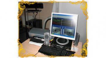 Лаборатория головокружения Micromedical Тechnologies (США)